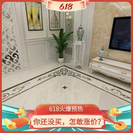 东鹏瓷砖 原石800*800土耳其米黄YG806812现代欧式客餐厅厨卫地砖