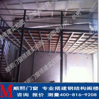 """""""чжэцзян"""" сталь структура корыто сталь двутавровый сталь взять строить сварка павильон этаж комплекс стиль история предпринимать сталь строить завод дом комнатный"""