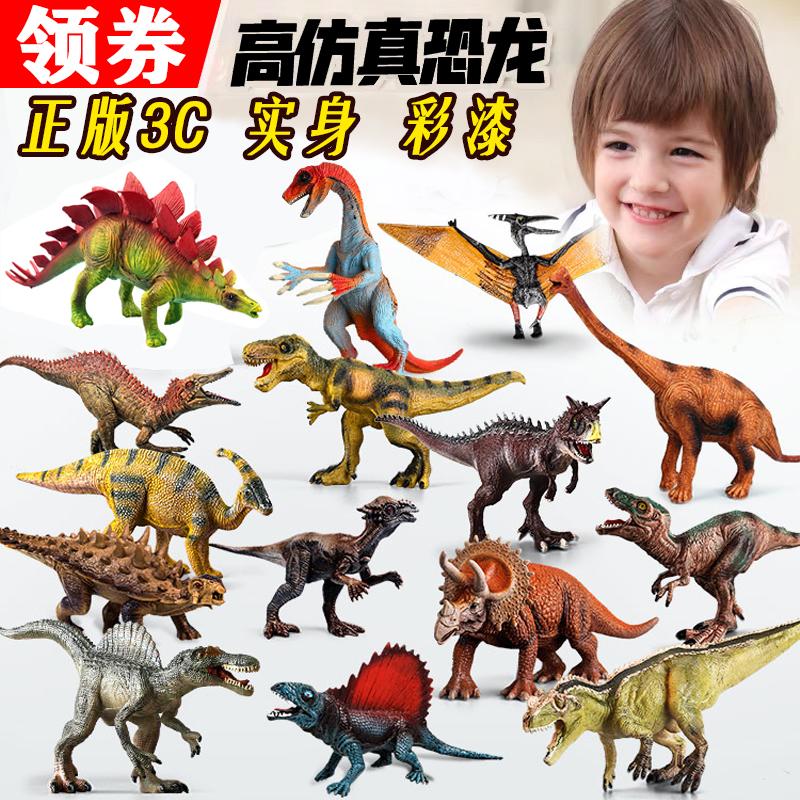 Игрушки с животными Артикул 578949671489