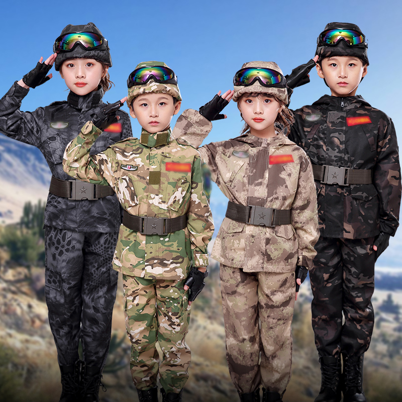 Childrens camouflage suit military training suit mens and womens special soldiers autumn long sleeve childrens military uniform kindergarten childrens pure cotton