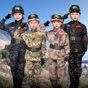 儿童迷彩套装军训服男女童特种兵秋季长袖小孩军装幼儿园童装纯棉