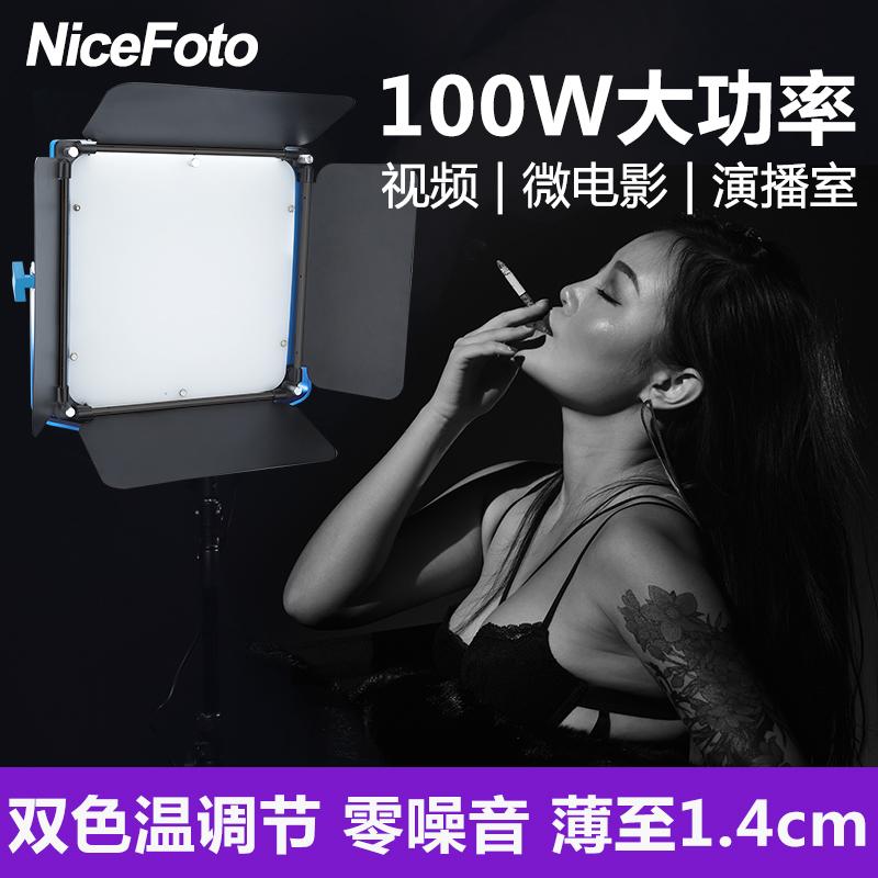 NiceFoto耐思SL1000A摄影摄像视频直播补光灯影视LED平板灯双电源