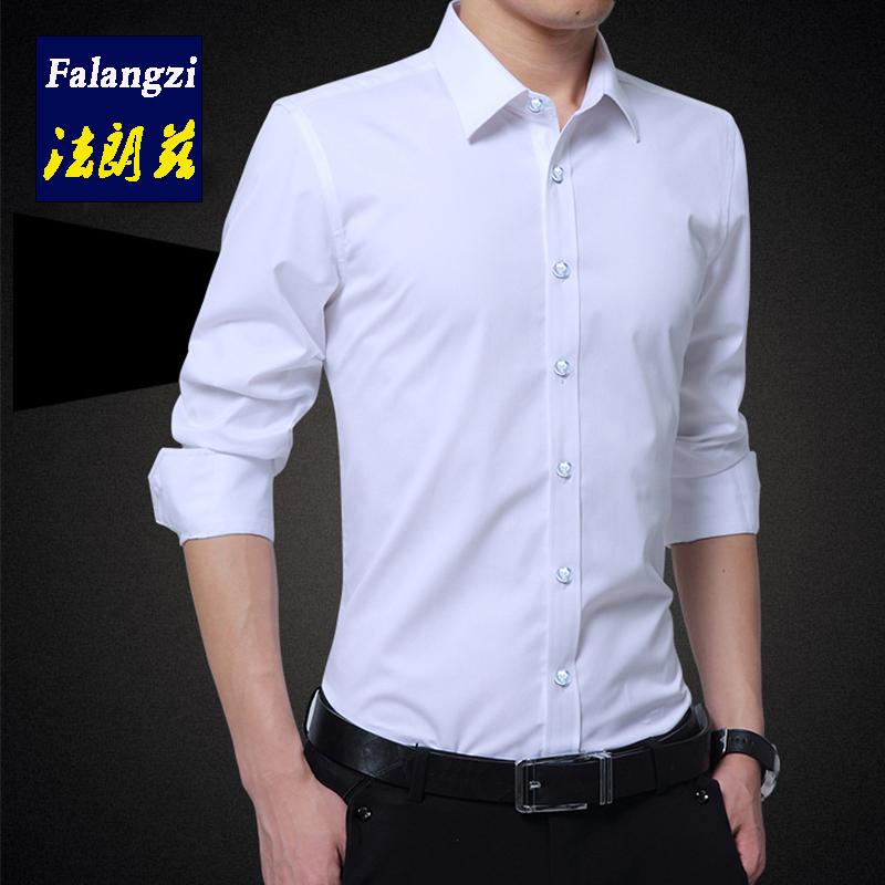 衬衫男长袖shirt青年商务休闲韩版S职业cool帅气白衬衣工装村衫男
