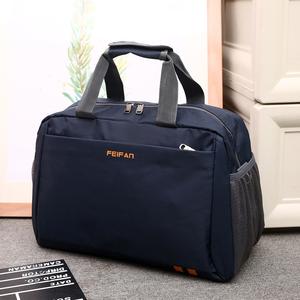 手提旅行包男出差包单肩包套拉杆包短途旅游包大容量登机行李