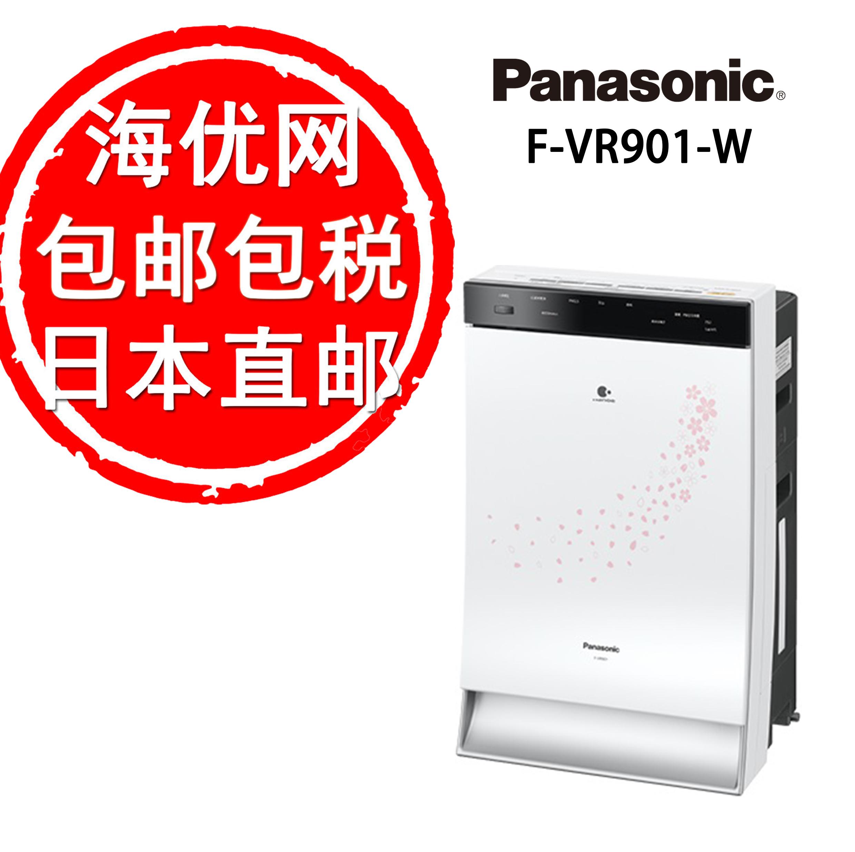 日本直邮 松下F-VR401/VR701/VR901  加湿空气净化器PM2.5 220v