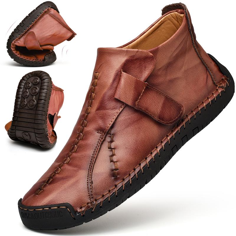 Различная обувь Артикул 606138782198