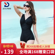 Prasche Swimming Suit Female Hot Spring Joint Slender and Sexy Conservative Small Chest Swimming Suit Female 2018 New Style