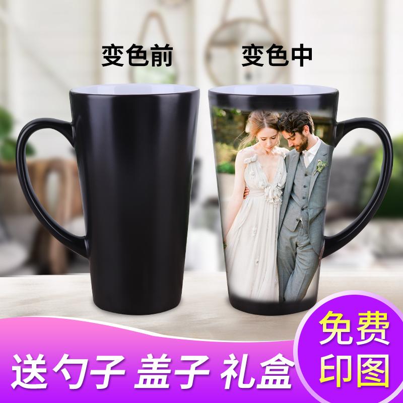 Творческий diy чашка воды керамическая печатная фото для влюбленной пары чашечка цена за пару Подарок