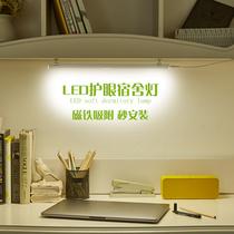 酷毙灯宿舍充电款磁铁大学生吸顶式led台灯护眼学习usb阅读长灯管