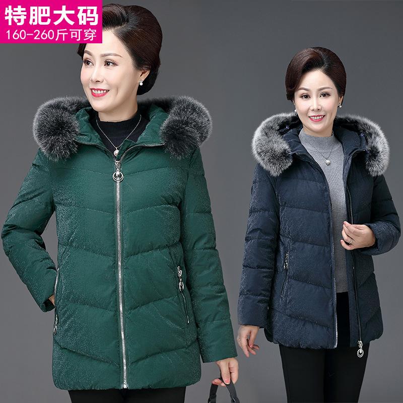 加肥加大码羽绒服女韩版冬装加厚阔太太200斤大号妈妈装上衣外套