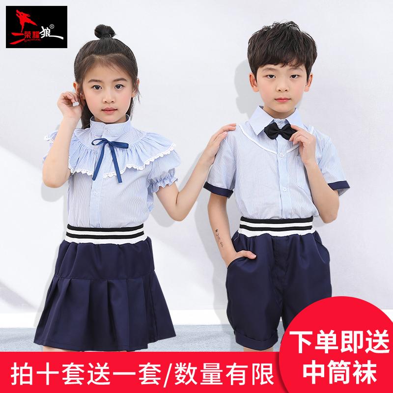 儿童演出服表演服男童女童两件套上衣夏季套装六一儿童节演出服装