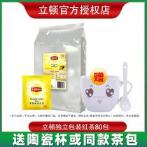 立顿红茶独立包装2g80小包商用黄牌精选混合装柠檬官方旗舰店茶包