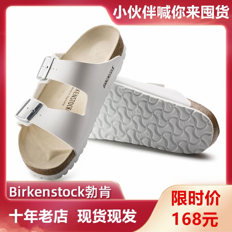 German authentic birkenstock cork slippers Arizona birkenski button womens shoes mens beach sandals