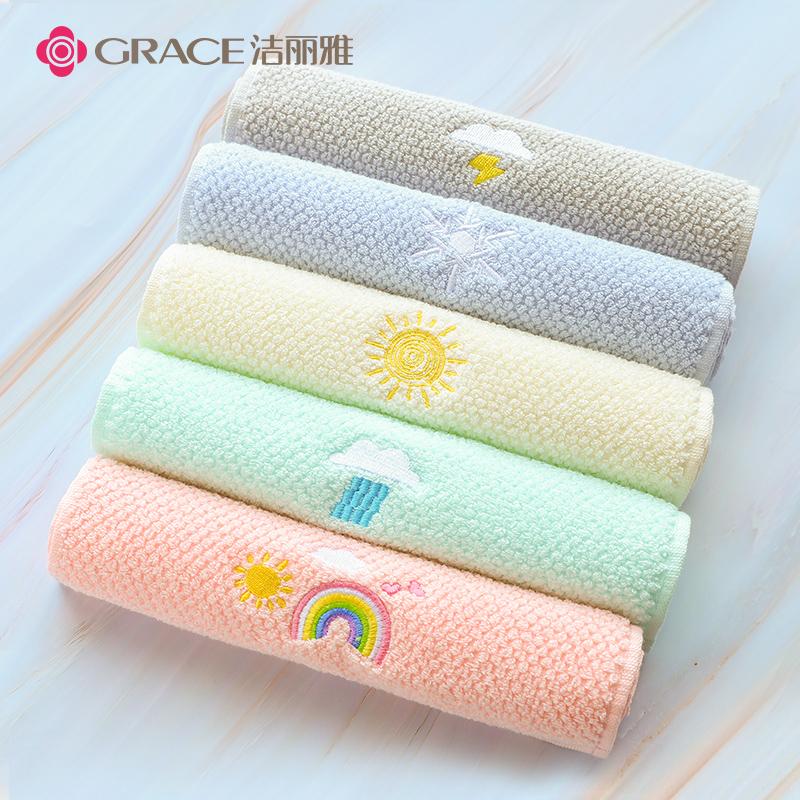 买三送一洁丽雅儿童毛巾 纯棉洗脸家用柔软吸水可爱面巾洗脸小毛巾 5条装