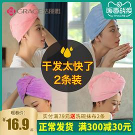 2条洁丽雅干发帽女吸水速干擦头发毛巾包头巾浴帽可爱长发干发巾图片