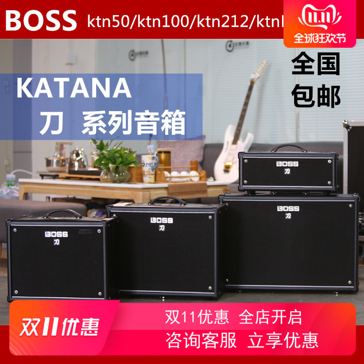 Roland罗兰BOSS KATANA-MINI KTN-50-100-212-HEAD刀电吉他音箱