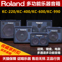 Roland KC-220 KC-400 KC-600 KC-990 Roland Multichannel Electric Drum keyboard instruments Speaker