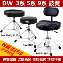 DW DWCP3100 5100 5120 9120AL Taiwan production genuine pneumatic regulation jazz rack Bench