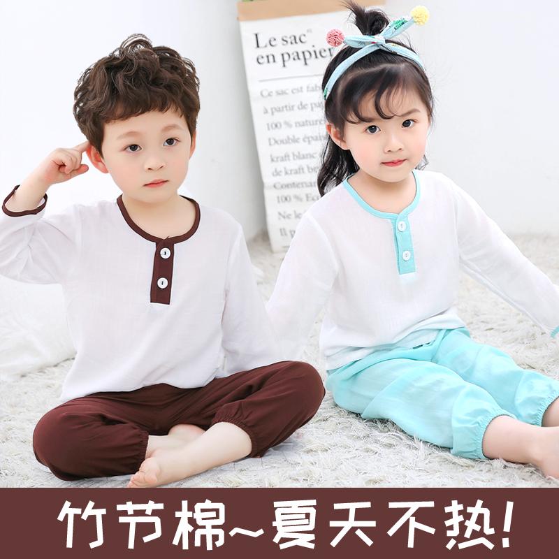 夏季儿童绵绸睡衣空调男童女童宝宝孩子夏天人造棉绸薄款长袖套装
