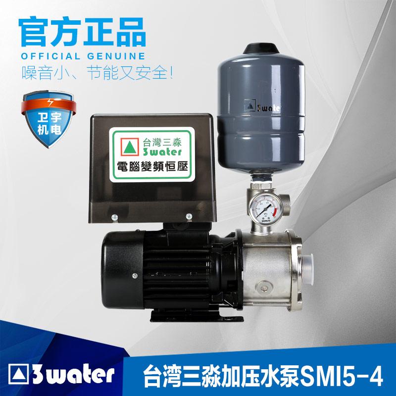 原装台湾三淼水泵变频泵SMI5-4家用不锈钢自动增压泵恒压泵稳压泵