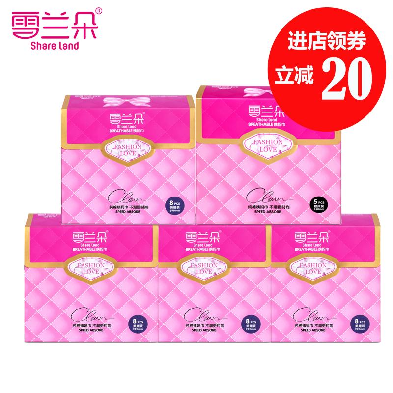 雪兰朵全棉护翼卫生巾夜用4包+超长夜用1包纯棉透气组合共37片