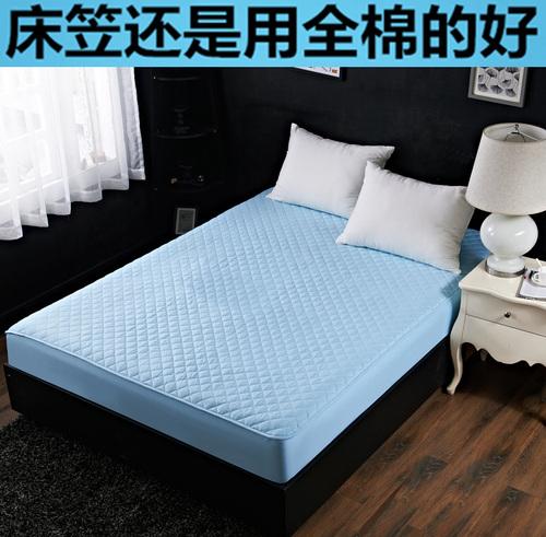 享罗莱纯棉床笠单件全棉夹棉床罩席梦思床垫保护套加厚防滑棕垫套