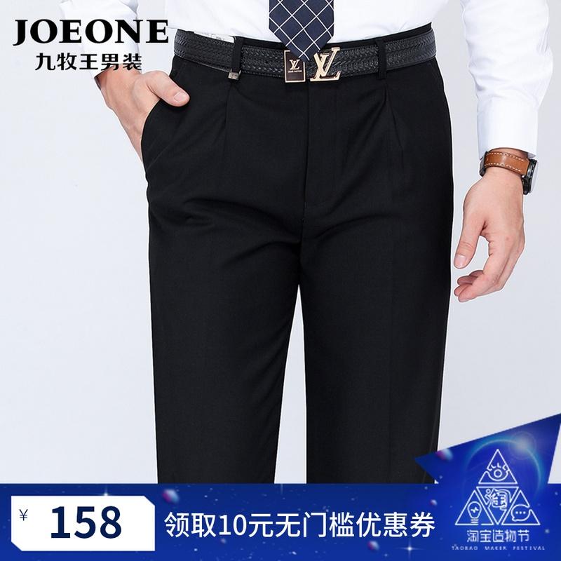 九牧王秋季厚款男士休閑褲寬松直筒西服褲子西褲男中年男褲西裝褲