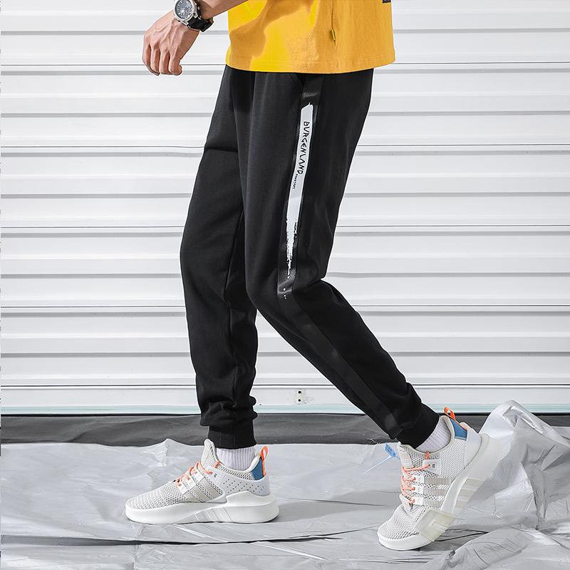2020夏季新款薄款弹力束脚休闲裤子男士宽松运动九分裤-6999-P30
