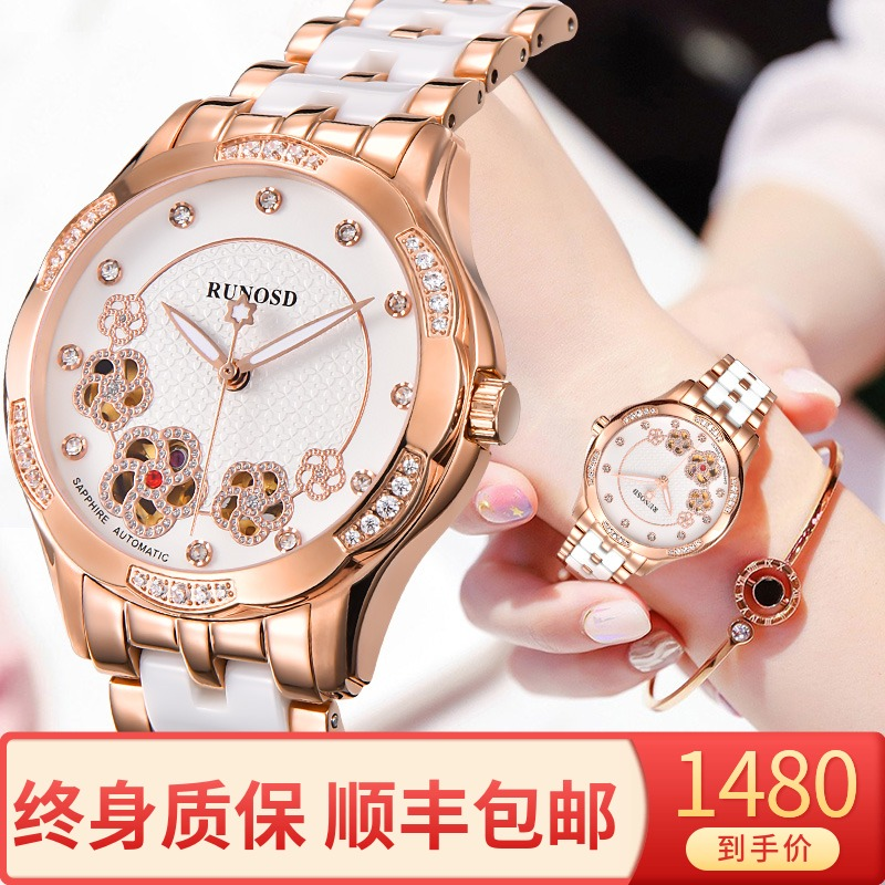 Swiss authentic snow Vuitton womens watch ceramic womens watch womens mechanical watch simple temperament fashion womens famous brand