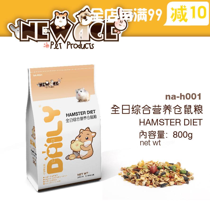 [雷兔饲料,零食]仓鼠主粮NEWAGE纽安吉综合营养仓yabo228827件仅售18.8元