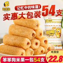 送女生整箱休闲小吃网红小食品2222g百草味抱抱喵零食大礼包