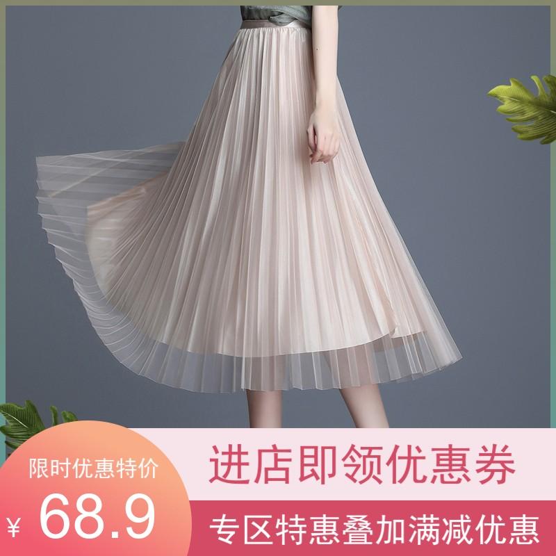 裙子2020年新款夏天学生高腰显瘦两面穿百褶裙小清新半身裙网纱裙