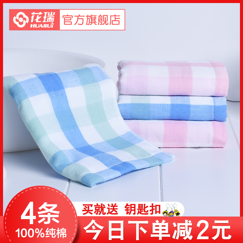 Pure cotton gauze small towel adult face wash double face cotton yarn rectangular medium household childrens all cotton washcloth