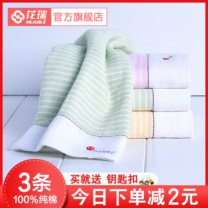 Cotton gauze wash towel household double face cotton face towel adult bath with rectangular cotton