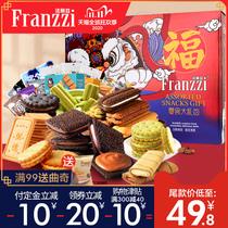 进口零食640g香港珍妮泰迪聪明小熊曲奇手工饼干奶油原味牛油小花
