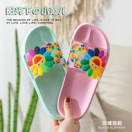 2020新款拖鞋女夏天室内防滑家居家用时尚ins潮韩沙滩凉拖鞋外穿图片