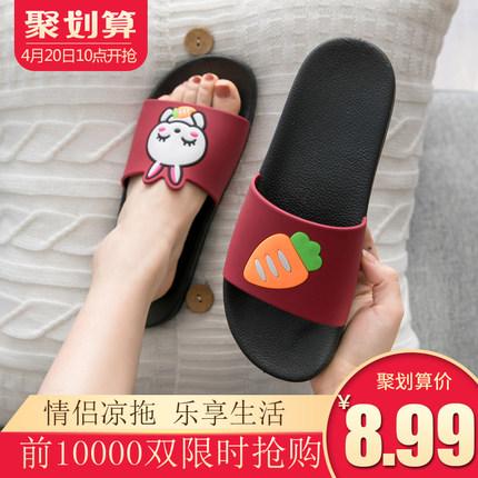 拖鞋女夏季室内居家用防滑情侣浴室洗澡可爱亲子儿童凉拖鞋男外穿