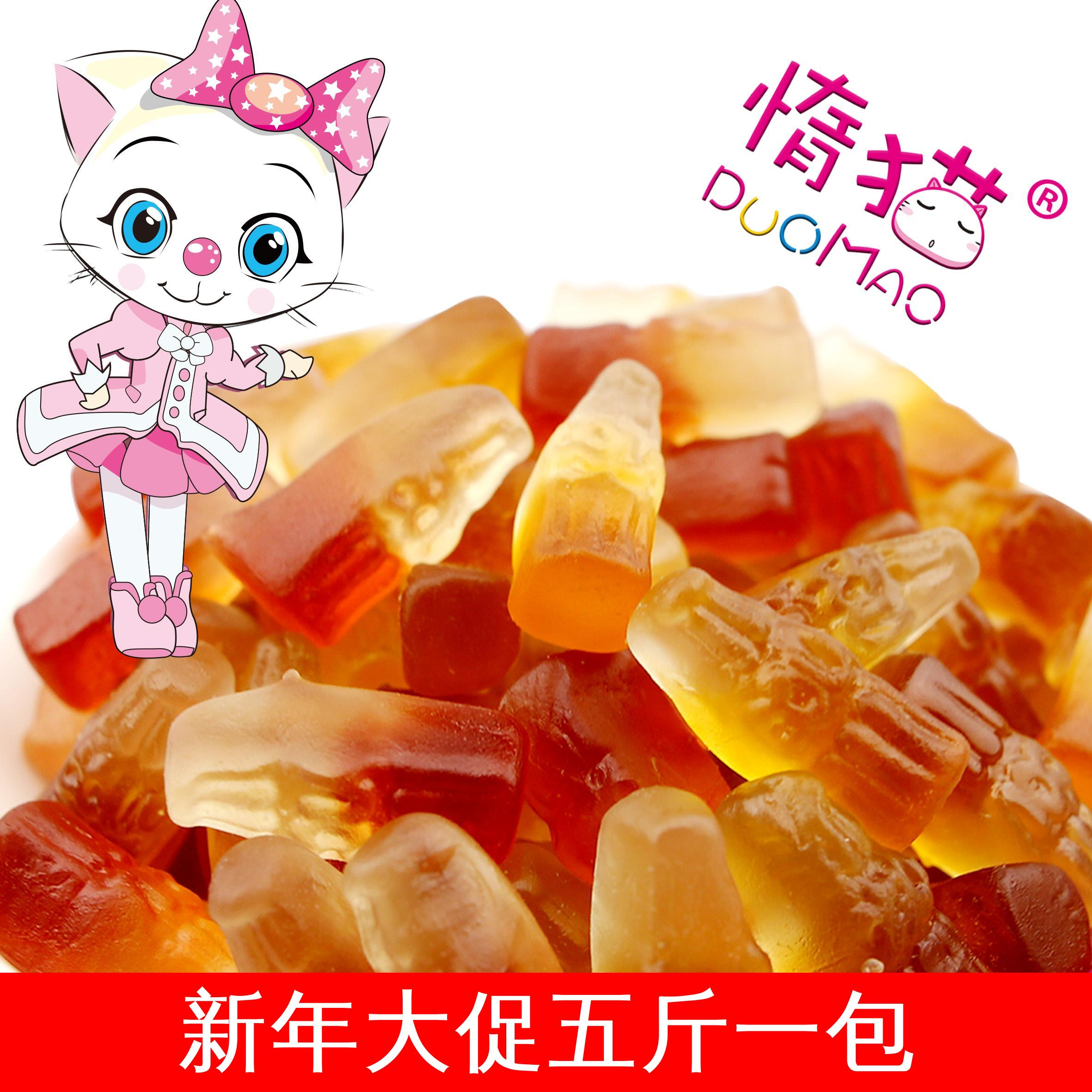 5kg bulk lazy cat gummy QQ syrup fruit candy color candy Coke bottles of various flavors