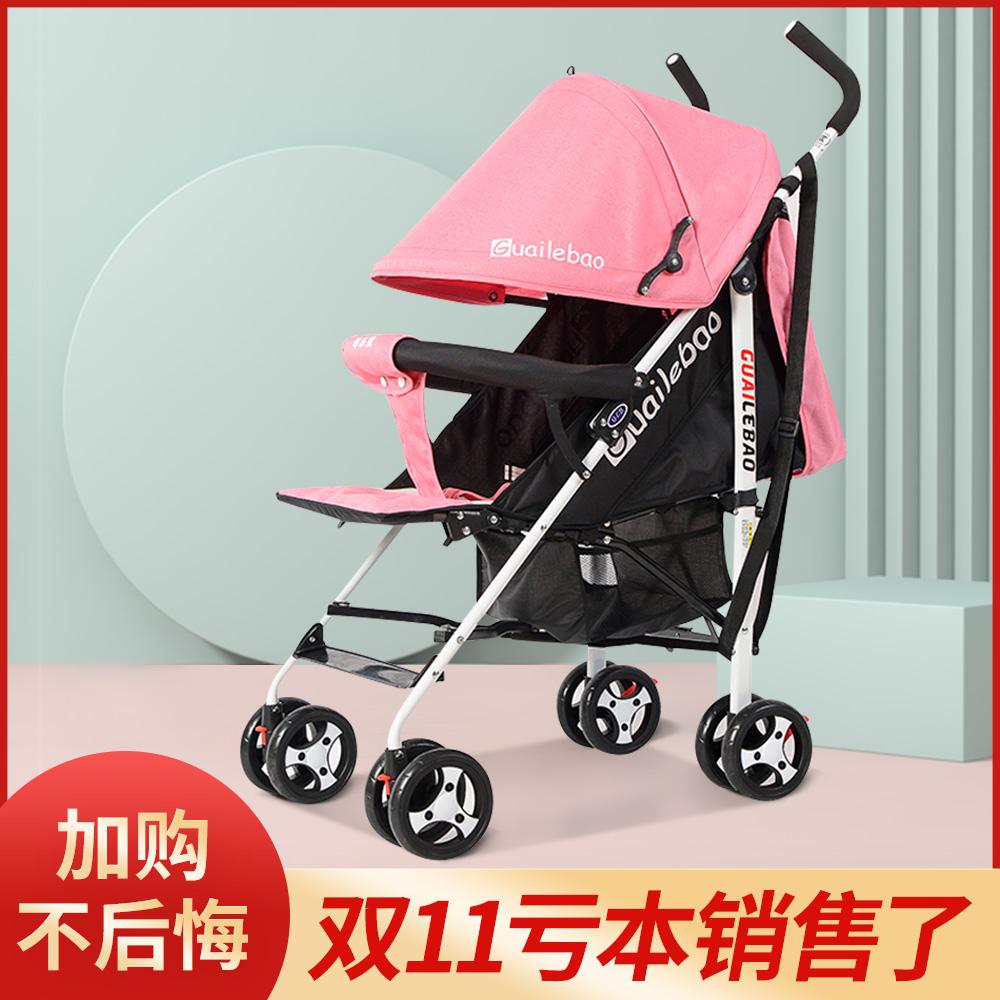 Детские коляски Артикул 563732681364
