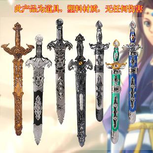 塑料青龙宝剑太极剑客侠客儿童剑