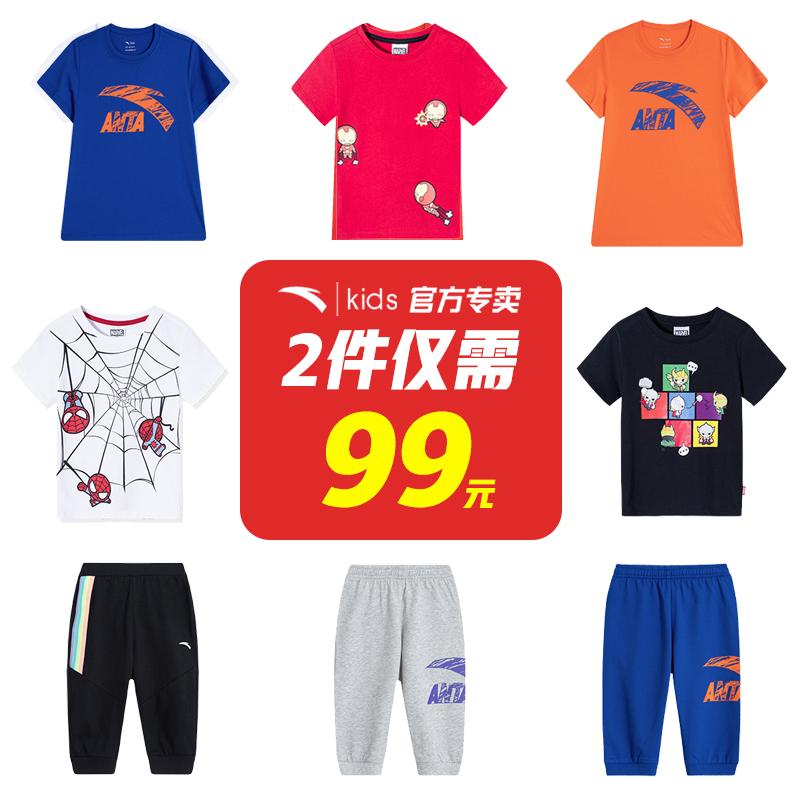 【2件99】安踏小童短袖t恤夏季薄款男童半袖运动上衣女小童七分裤
