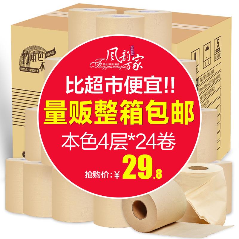 ティッシュペーパーの卸売りロール紙は家庭用の持ち味があります。