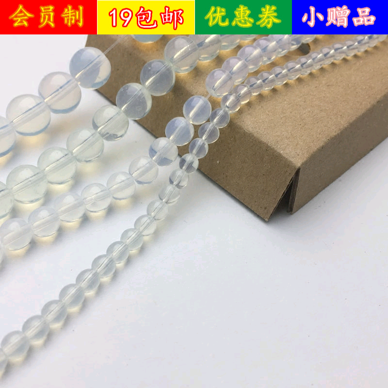 Imitation protein stone beads DIY jewelry accessories beads materials loose beads round beads sell jade beads by string