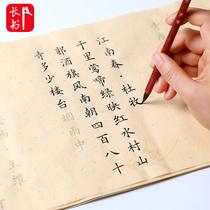 尺整张半生熟毛笔书法宣纸包邮八尺条屏复古国展参赛作品用8