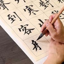 行書辦公室客廳裝裱作品書法定制手寫真跡名家代寫毛筆字書法掛畫