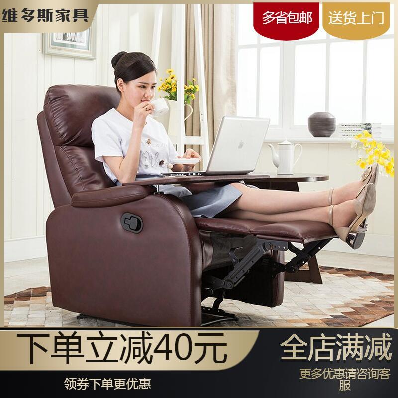 券后498.00元欧式头等太空沙发舱单人美甲睫护理客厅网咖影院电动功能布艺躺椅