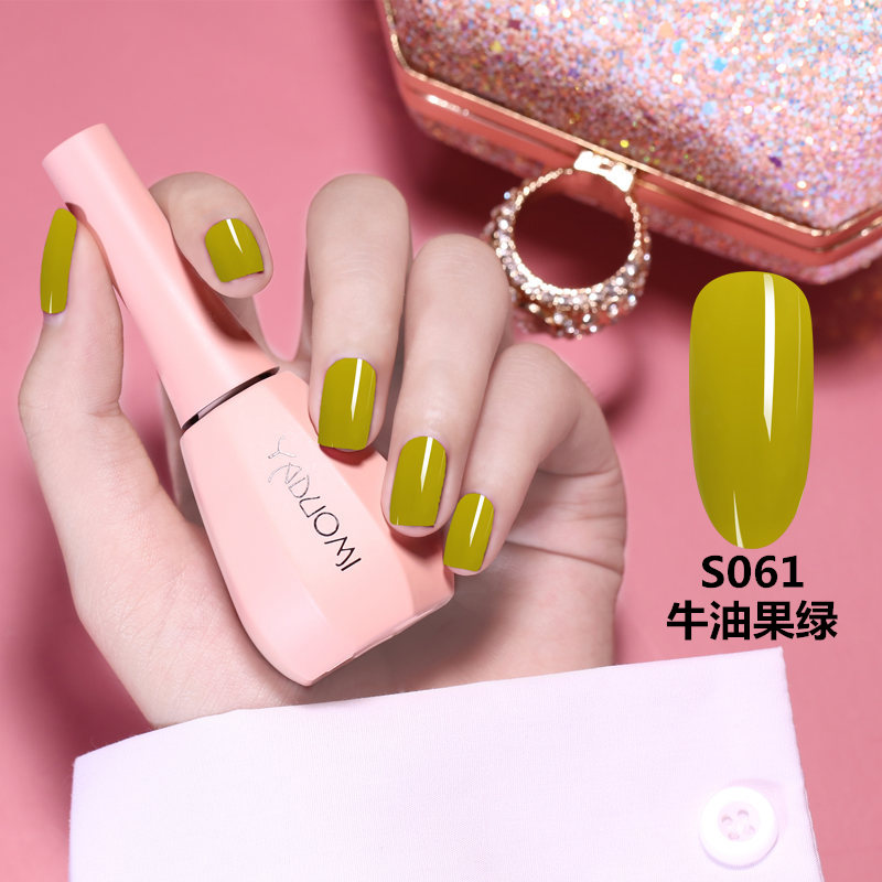 Butter and green nail polish 2019 new yellow, green, ginger, olive, green, green tea, green manicure.