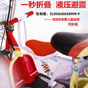 电动自行车儿童座椅前置可折叠减震支撑电瓶车小孩宝宝安全坐椅前