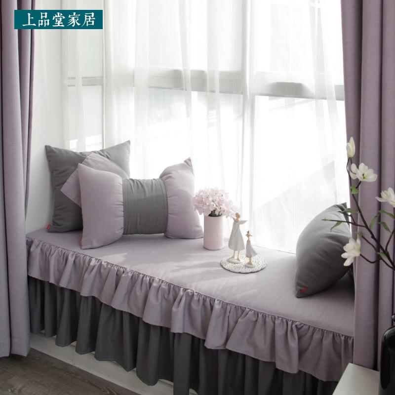 现代典雅阳台垫子飘窗垫窗台垫榻榻米沙发坐垫 高密度海绵垫定制