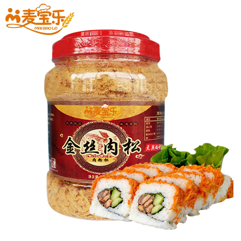 麦宝乐金丝肉松500g寿司手抓饼烘焙